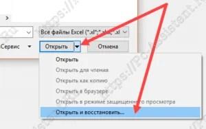 Office бағдарламасында функцияны ашыңыз және қалпына келтіріңіз