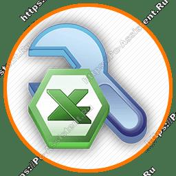 Как восстановить файл excel