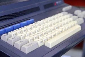 SHARP MZ-1500