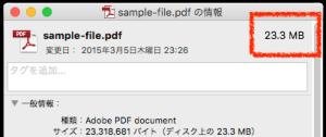 Macで簡単PDFサイズも変更