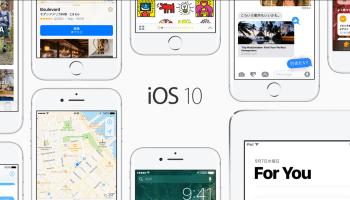 iOS 10 ダウンロード開始