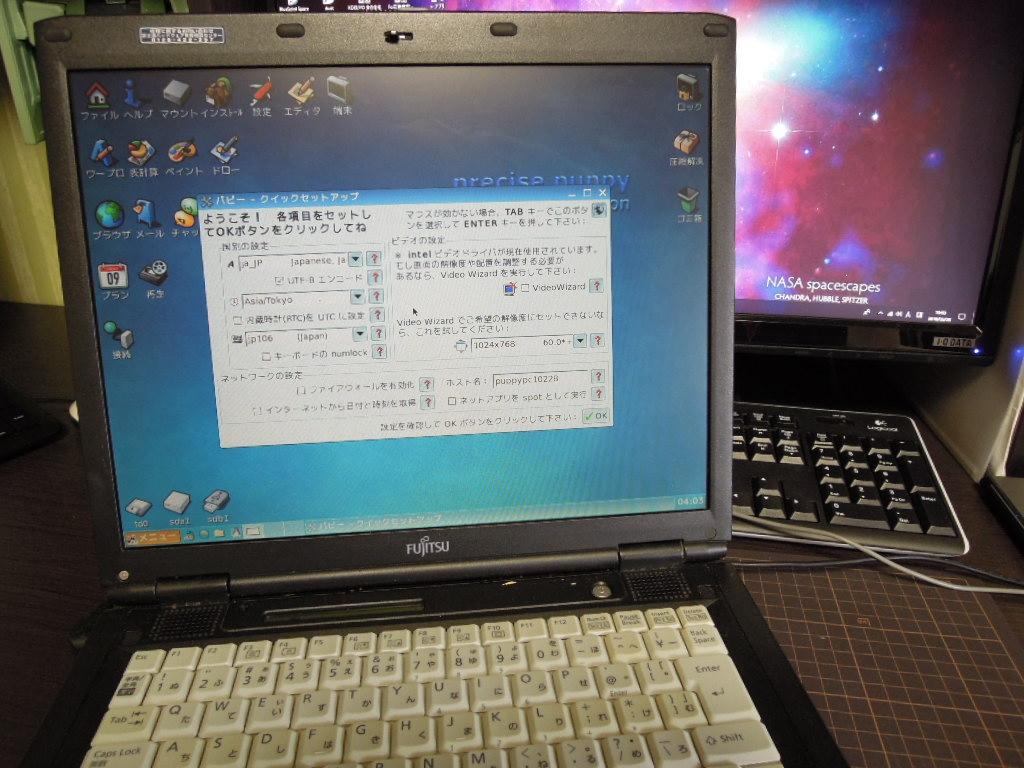 軽量Linux を試してみた