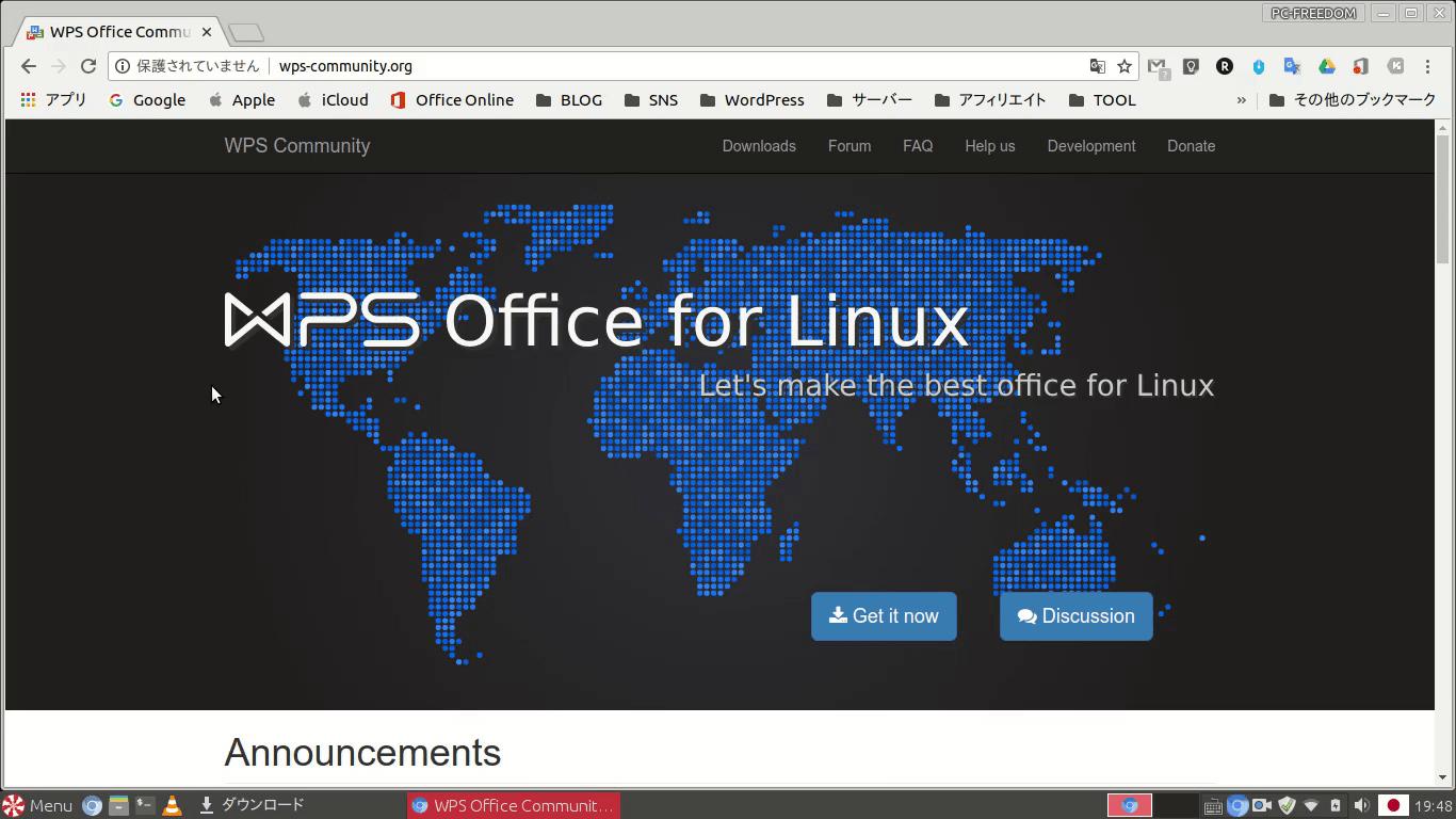Linux で WPS Office を使う。