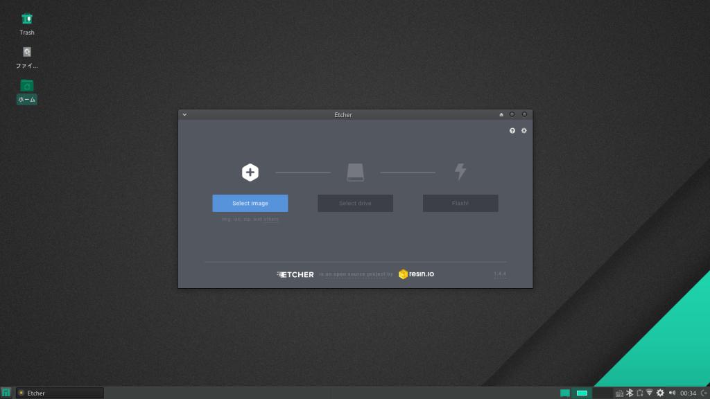 Etcher を使って Linux のインストールメディアを作る