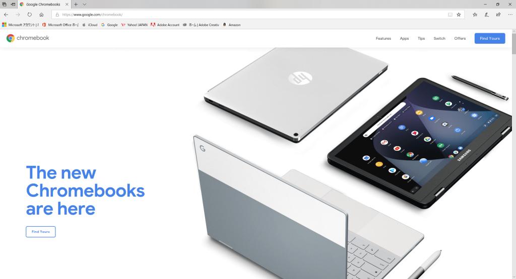 chromebook の新モデル