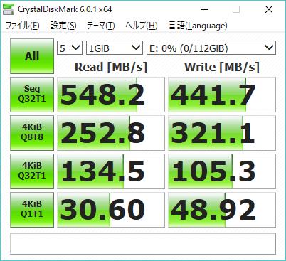 【Amazon.co.jp 限定】Crucial SSD 120GB BX500 を買ってみた。
