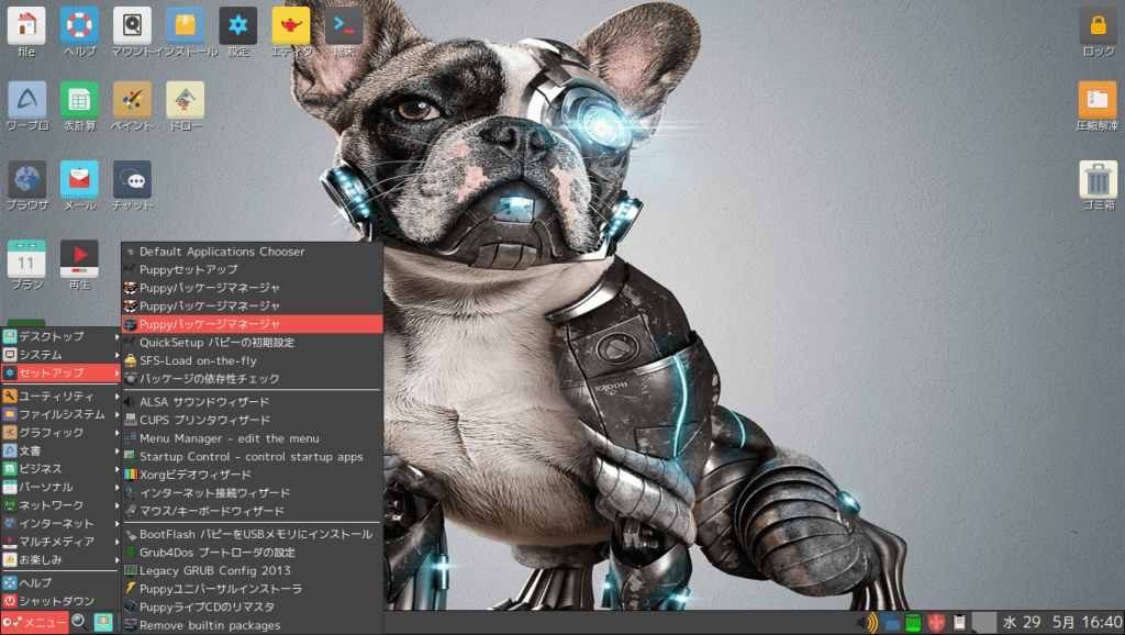 Puppy Linux 8.0 (BionicPup 8.0)の日本語入力設定に挑戦!