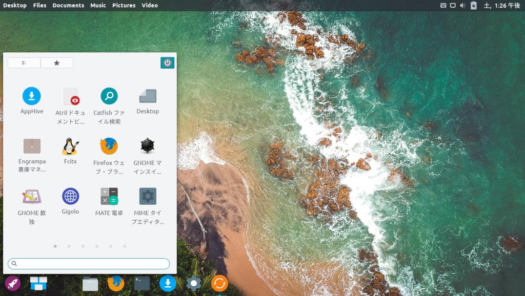 もっと macOS っぽい? Enso OS 0.3.1 がリリースされたので、