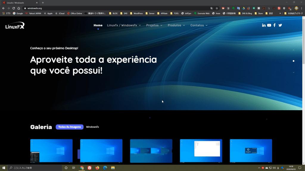 【ホント?!】Raspberry Pi で動く Windows らしき OS の真相。