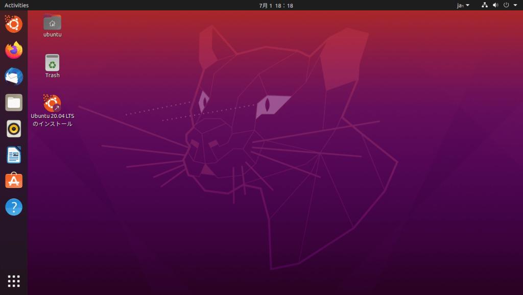 Linux Mint 20 の新機能 Warpinator を使ってみた。
