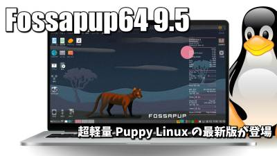 Fossapup64 9.5: 超軽量の Puppy Linux の最新版がリリースされたので。