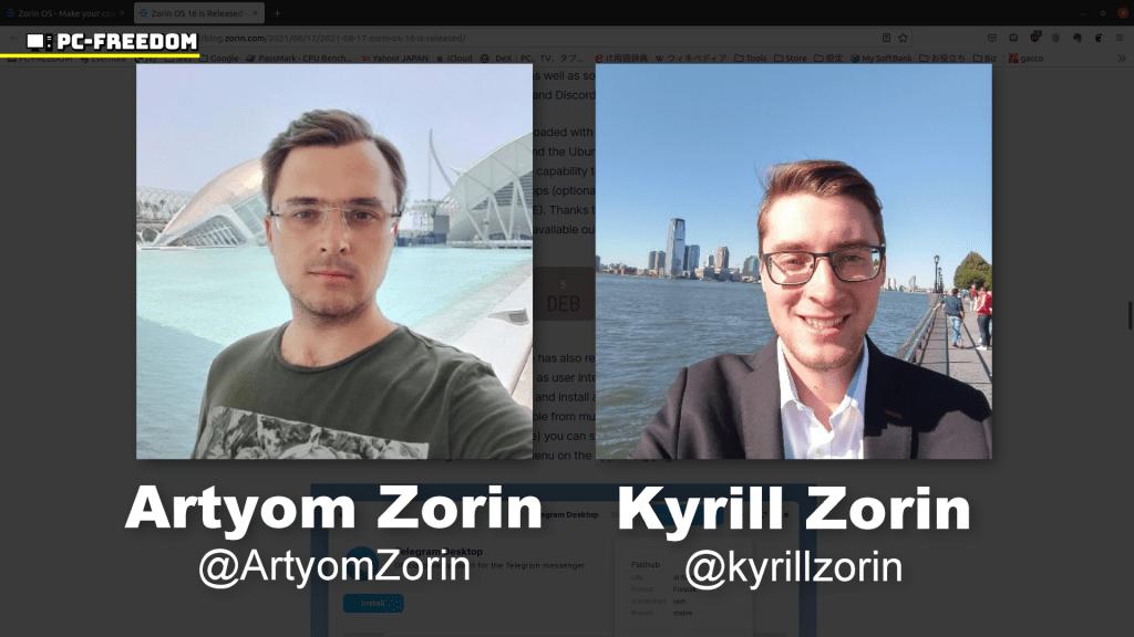 【ついに登場!】Zorin OS 16 ~みんな大好き♪大人気の Linux ディストリビューションの最新場~ #Linux