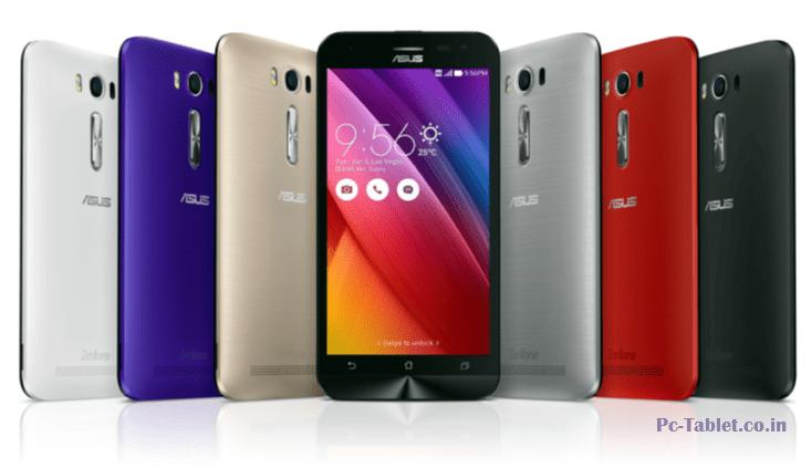 ASUS Zenfone 2 Laser 5.0