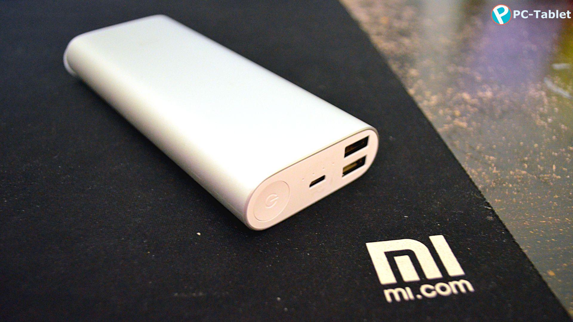 Xiaomi Mi 16000 mAh Power Bank (1)