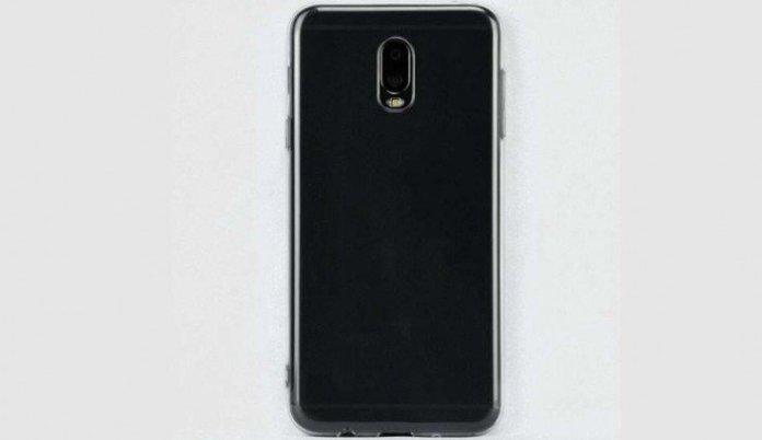 Galaxy J7 Chinese Edition
