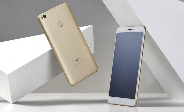 Xiaomi Mi Max 2-1
