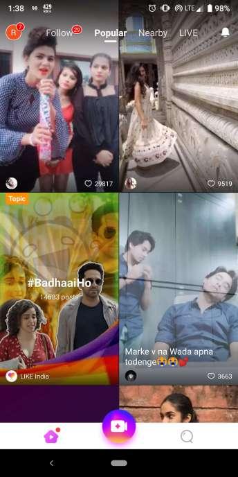 How to use like app