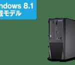 Magnate JE2 Blu-ray 価格