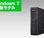 2016年8月GALLERIA SH Windows 7 Core i7-6700スペック