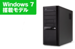 2016年3月モデルMonarch HB-E Windows 7 Core i7-5960Xスペック