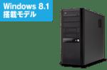 2016年3月モデルMonarch HB-E Core i7-5960Xスペック