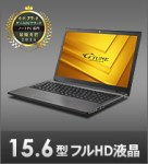 NEXTGEAR-NOTE i5300PA2-SP 価格