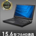NEXTGEAR-NOTE i5702GA1 価格