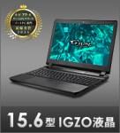 NEXTGEAR-NOTE i5703PA1-W7販売終了