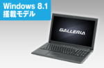 GALLERIA QF940HE (ガレリア QF940HE) 価格