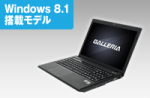 GALLERIA QF960HE Core i5 価格