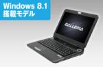 GALLERIA QF970HE 6G Core i5 価格