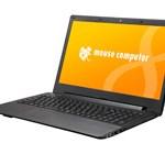 2015年6月モデルLuvBook F LB-F540X-SSD-W7スペック
