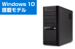 Monarch-X XV 7700 価格