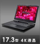 2016年2月モデルNEXTGEAR-NOTE i71101GA1-SPスペック