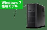 2016年12月raytrek-V XS Windows 7スペック