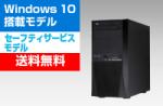 2017年7月GALLERIA DT i5-6500 セーフティサービスモデルスペック