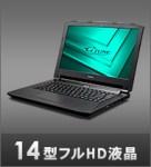 NEXTGEAR-NOTE i4600ラインナップ