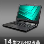 NEXTGEAR-NOTE i4600GA1-SP 価格