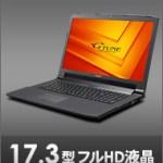NEXTGEAR-NOTE i7500SA1販売終了