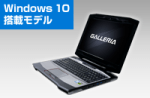 GALLERIA QSF970HE 特別モデル