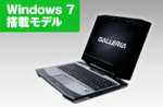 GALLERIA QSF970HE Windows 7 特別モデル