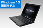 GALLERIA ガレリア QSF960HE2 SSD+HDD 価格