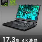 NEXTGEAR-NOTE i7901BA1 価格