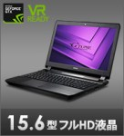 NEXTGEAR-NOTE i5730BA3-SP 価格