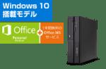 Slim Magnate IX i5-6500 Office 価格