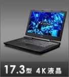 NEXTGEAR-NOTE i71120PA1販売終了