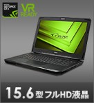 NEXTGEAR-NOTE i5550SA1-SP 価格