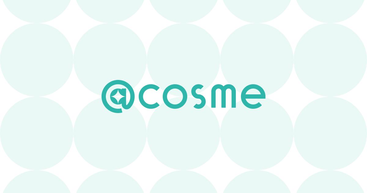 アットコスメ(@cosme)|日本最大のコスメ・化粧品の口コミ・ランキングサイト