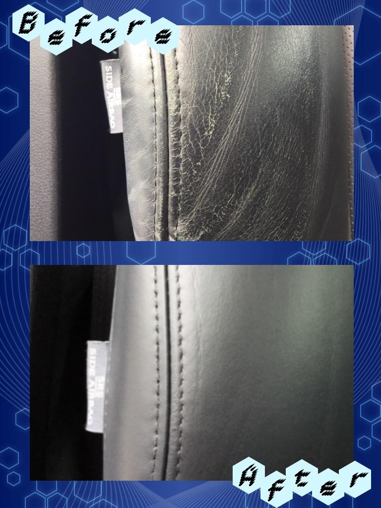 レクサスISの革シート擦れ補修