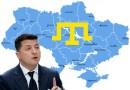 Для кого створили законопроект про корінні народи України?